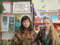 Быкова Татьяна, Носкова Алёна  (Тотемский район) - Угощаю рябиной, А. Яшин