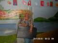 """Елена Замотаева (Грязовецкий район), Минькинская библиотека. """"Пеппи Длинныйчулок"""""""