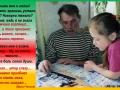 «Я и мой дедушка Харитонов А. И.». Автор: Баженова Юлия (Сокол)