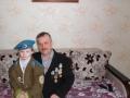 «Мой дедушка - герой». Автор:  Корпусова  Валентина (Грязовецкий район).