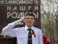 «Я помню, я горжусь!». Автор: Сокоушичева Татьяна (Сокол).