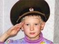 «Внук Андрейка». Автор: Стогов Андрей (Грязовецкий район).