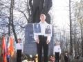 «Я помню! Я горжусь!». Автор: Ушаков Сергей (Устюжна).