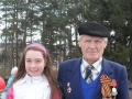 Горжусь своим прадедом – ветераном. Автор: Екатерина Драчёва