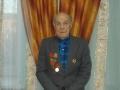 Ветеран войны Рюмичев Павел Матвеевич. Автор: Светлана Терентьева