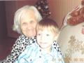 Бочкина Антонина Александровна (20.05.1925) со своим правнуком Марком. Автор: Тихомирова Елена (Вологда).
