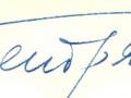 Подпись Владимира Федоровича