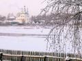 """""""Зимнее утро на Сухоне"""""""
