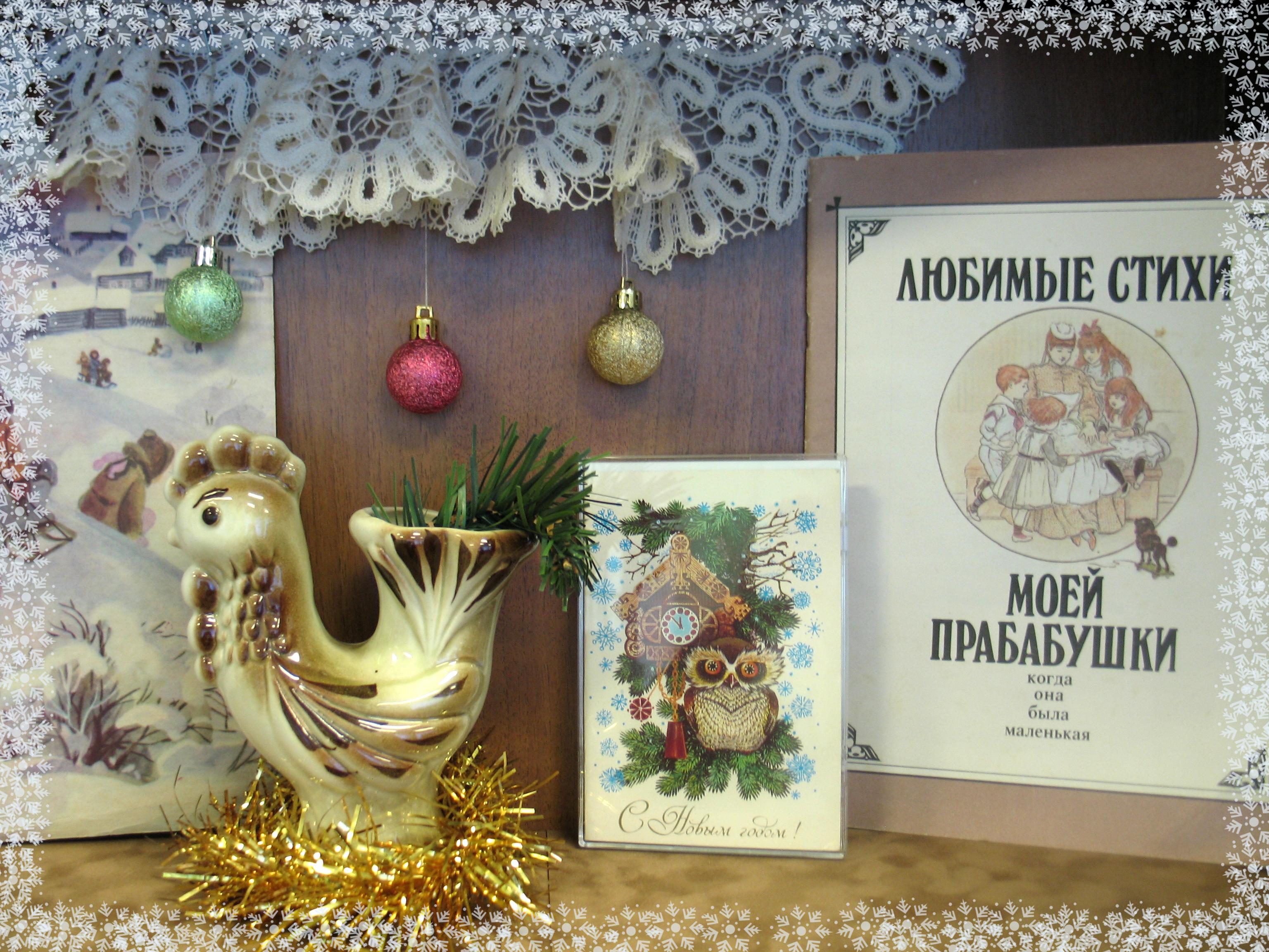 Библиотека зимних чудес3