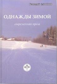 zimoy