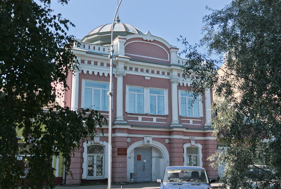 tendryakova