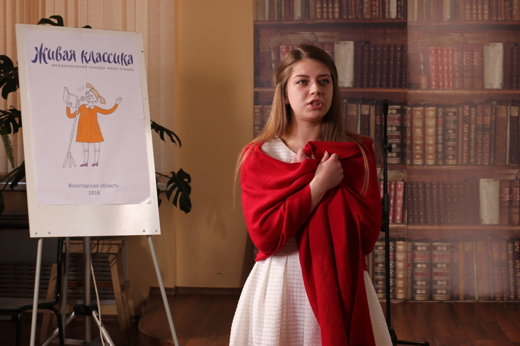 Алена Другова