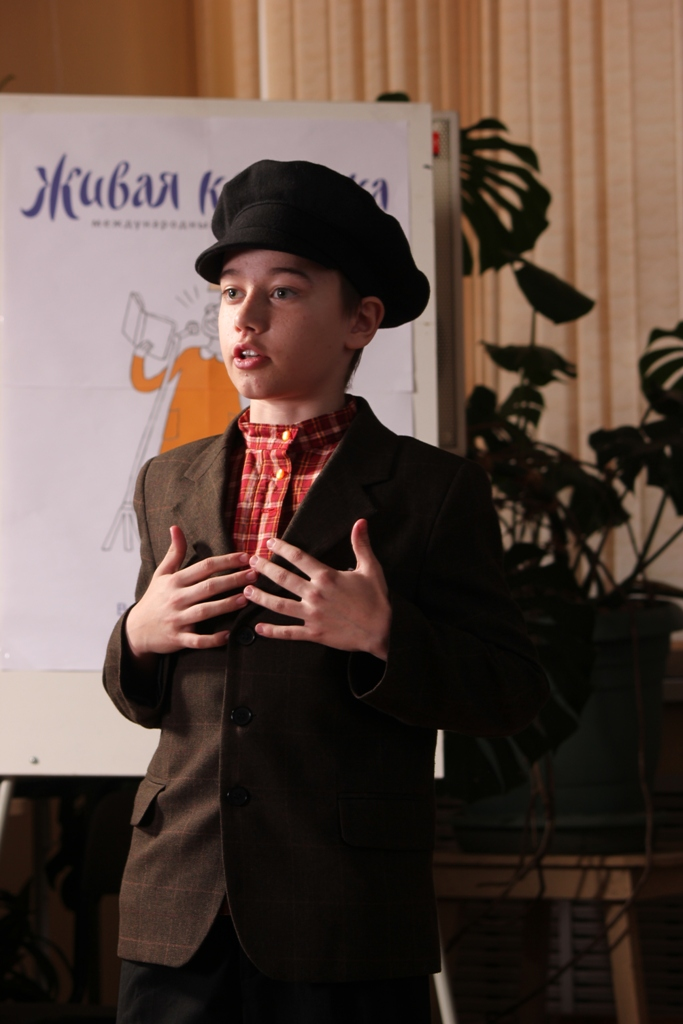 Григорий Гайценрейдер