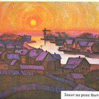 Закат на Вытегре