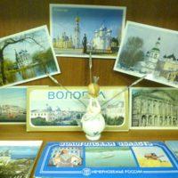 Выставка в юношеском центре